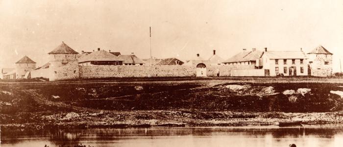 2690 1878, Upper Fort Garry